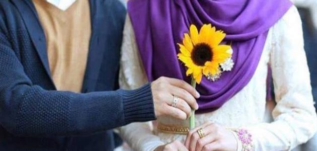 نصائح لاختيار الزوجة