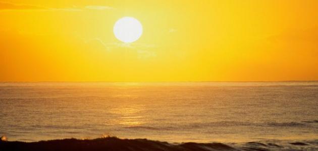 مقالة علمية عن الشمس