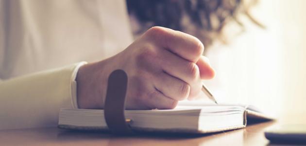 عناصر كتابة القصة