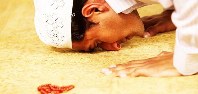 موضوع قصير جداً عن الصلاة