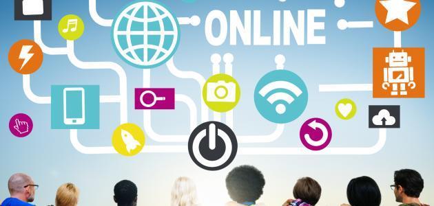 موضوع تعبير عن شبكة الإنترنت