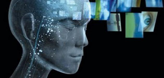 ما مفهوم الوعي