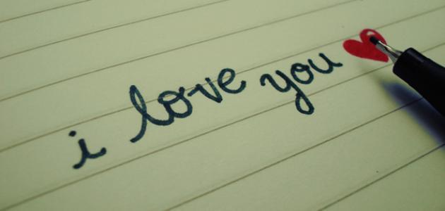 كلام حب قوي