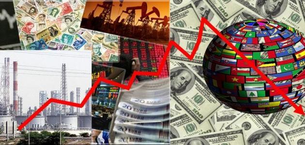 الأزمة الاقتصادية العالمية: أسباب وحل