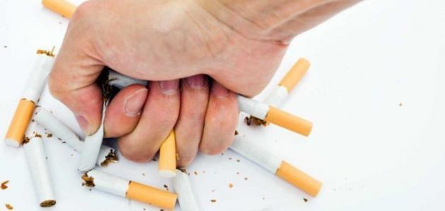 أصعب مراحل الإقلاع عن التدخين
