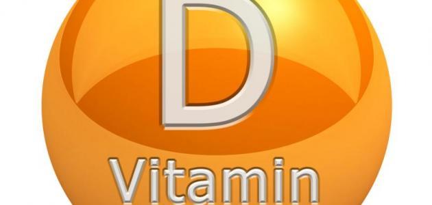 أسباب نقص فيتامين د عند الرجال
