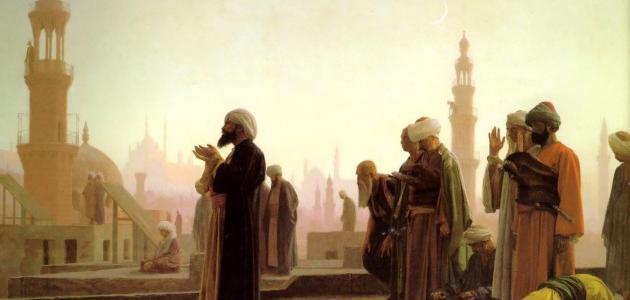 مفهوم الحضارة الإسلامية ومصادرها
