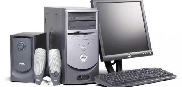 تعريف مكونات الحاسوب