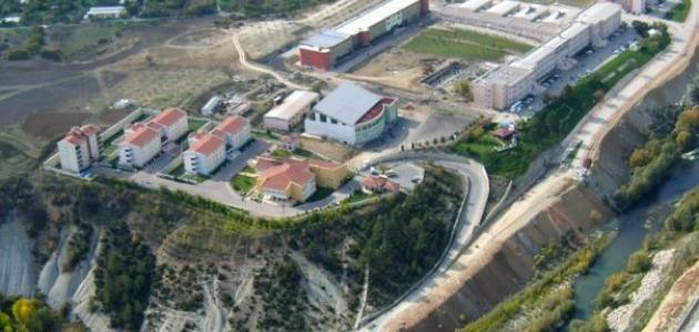محافظة كارابوك التركية