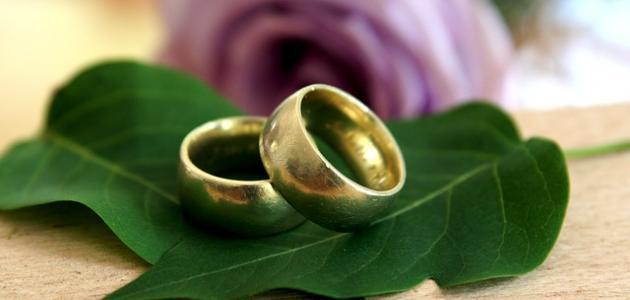 نصائح لمن يريد الزواج