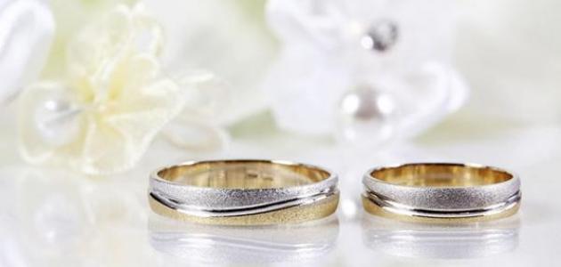 تعريف الزواج في الإسلام لغة واصطلاحاً