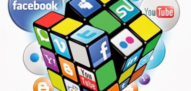 نشأة مواقع التواصل الاجتماعي