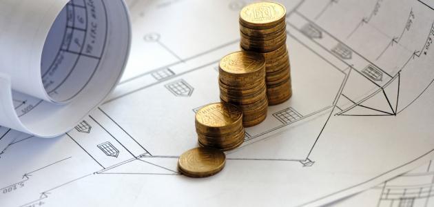 بحث حول عناصر النشاط الاقتصادي