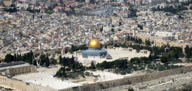 نبذة عن مدينة القدس