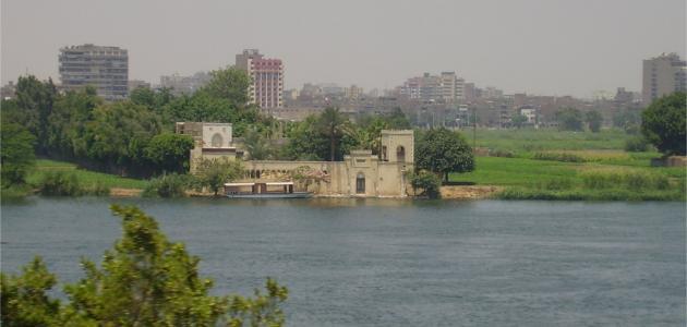 جزر نهر النيل
