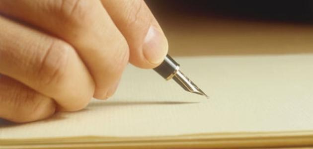 عناصر كتابة المقال