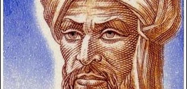 عالم مسلم