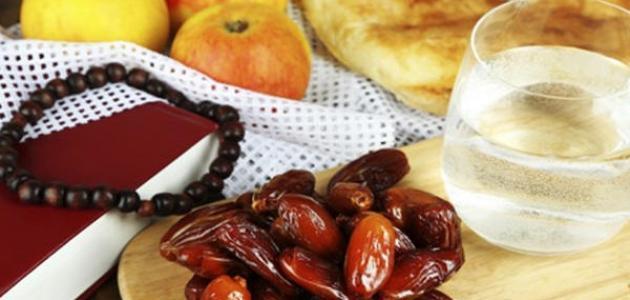 زيادة الوزن في شهر رمضان