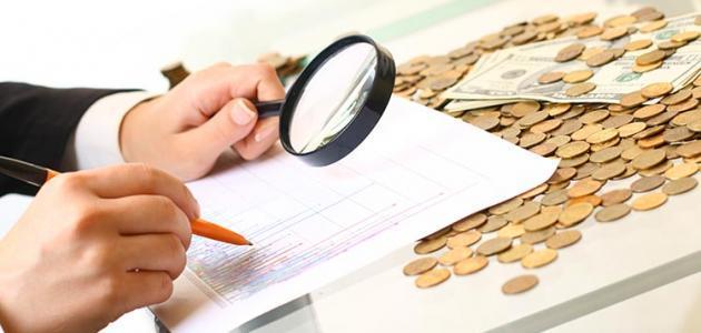 مفهوم رؤوس الأموال