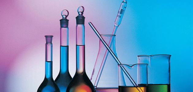 عالم كيمياء مسلم