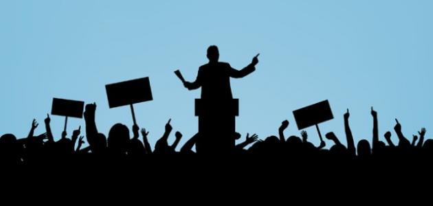 مفهوم الصراع السياسي