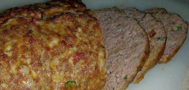 طريقة عمل لحم مفروم بالفرن