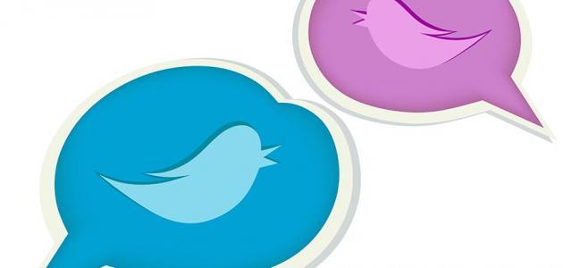 كيفية استخدام التويتر