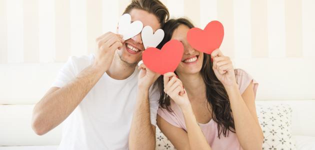 هل يبقى الحب بعد الزواج