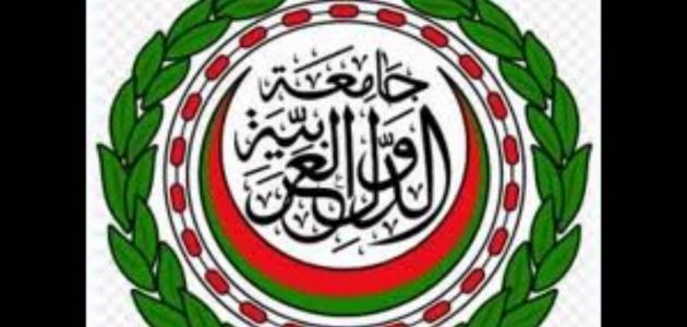 عدد دول جامعة الدول العربية