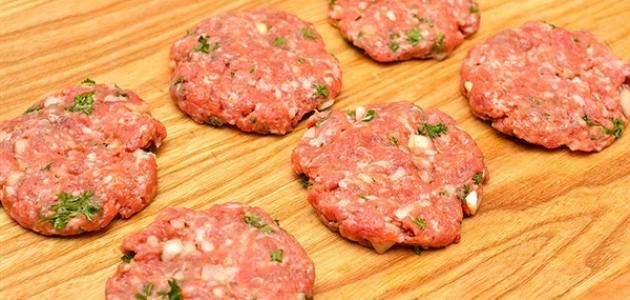 طريقة لحم الهمبرجر - موضوع