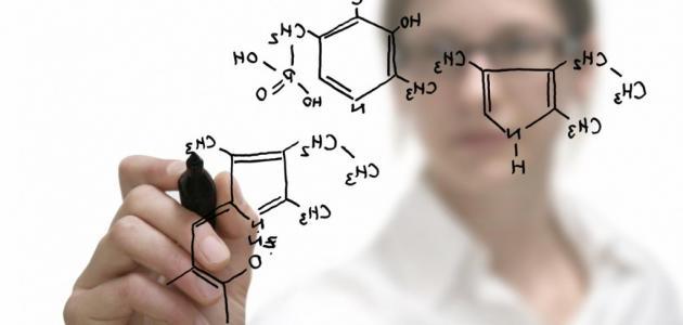 عالم كيميائي مسلم