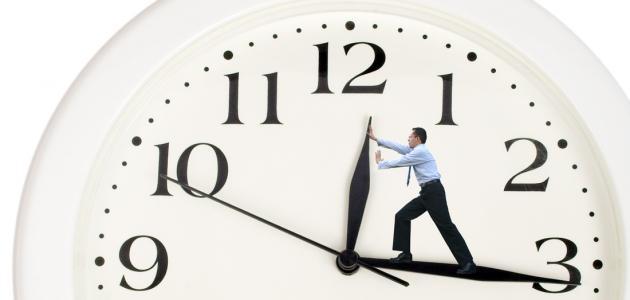 ما أهمية تنظيم الوقت