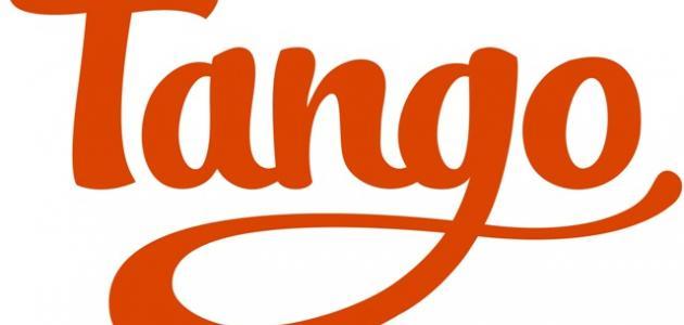 ما هو تطبيق تانجو