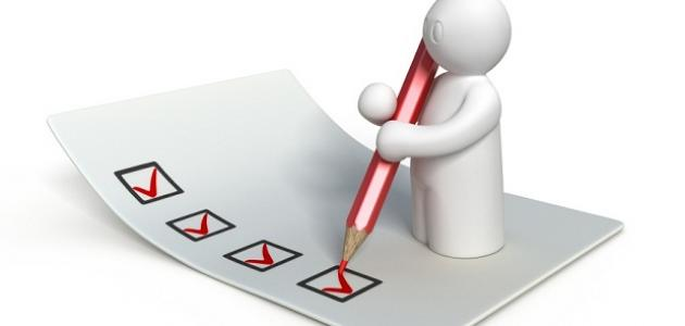 مفهوم التقييم والتقويم