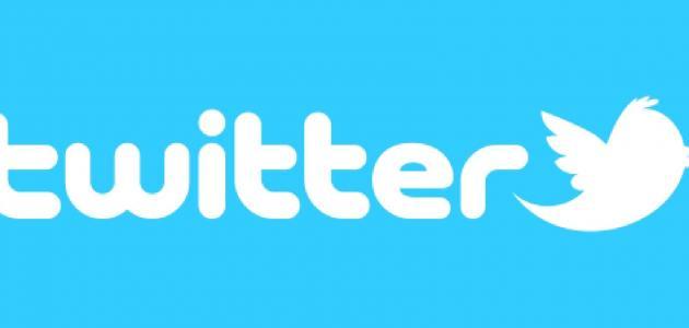كيفية عمل إيميل على التويتر