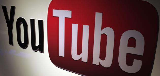 كيفية فتح حساب في اليوتيوب