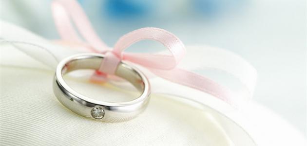 مقومات استقرار مؤسسة الزواج