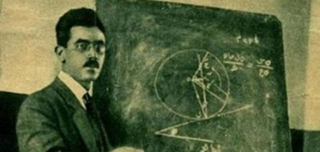 عالم فيزيائي عربي