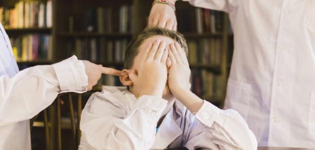 ظاهرة العنف ضد الأطفال