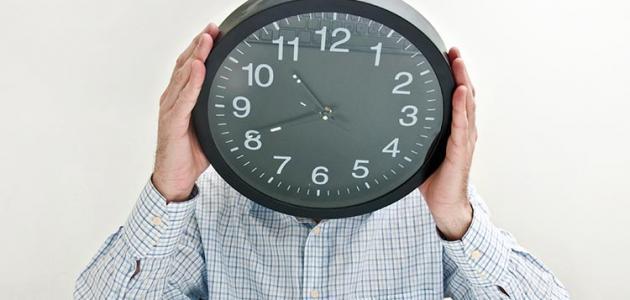 كيفية تدبير الوقت