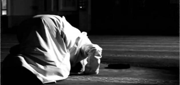 كيفية الصلاة وأنا جالسة