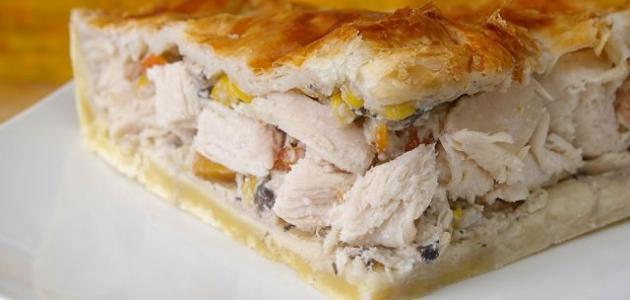 طريقة البف باستري بالدجاج