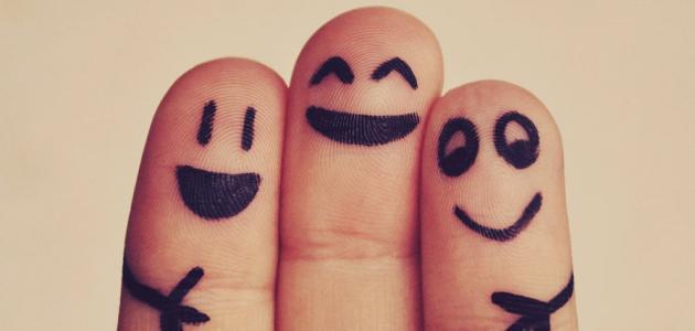 مقال وصفي عن الصداقة