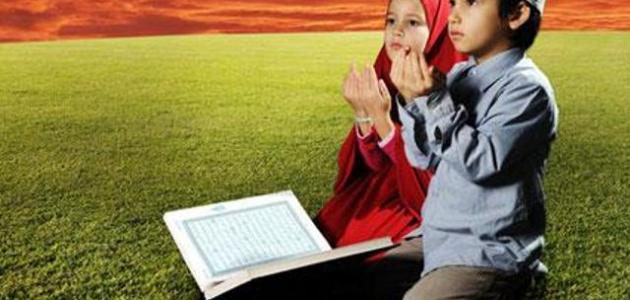 الحث على تربية األطفال وتعليمهم على الآداب الشرعية
