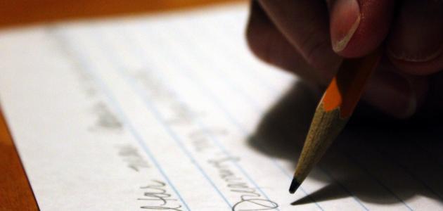 طريقة كتابة التعبير