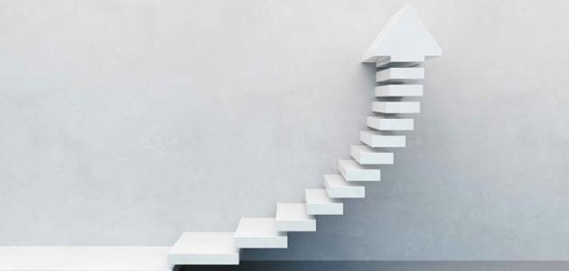 مفهوم النجاح والفشل في حياة الإنسان