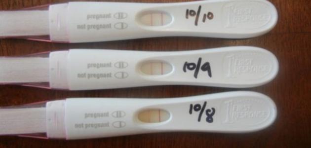 وقت استخدام اختبار الحمل المنزلي موضوع