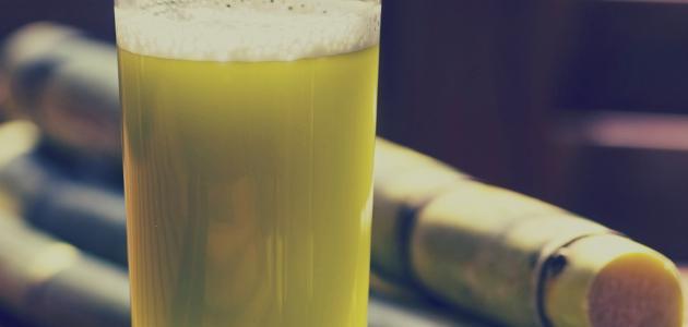 طريقة عمل عصير قصب السكر