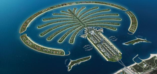 جزر العالم في الإمارات