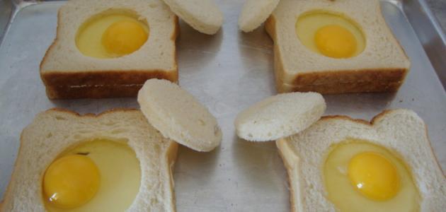 طريقة البيض بالتوست